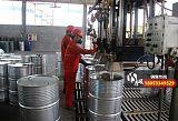 山东厂家异辛醇现货价格 国标工业级辛醇现货 辛醇出口;