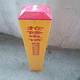 保定標志樁燃氣標志樁廠家直銷;