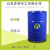 山东异丙醇价格 67-63-0 IPA 异丙醇出口