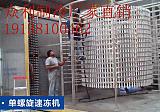 速冻水饺是机器包的还是人工包的?郑州众利水饺速冻机厂家