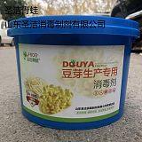 豆芽消毒剂;
