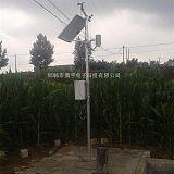 智慧农业物联网自动气象站批发;