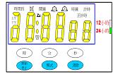致华六键时钟计时器IC芯片;