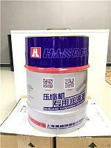 原装汉钟冷冻油HBR-A01 B01 B02 B03 B04 B05 压缩机油合