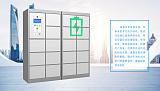 智能换电柜共享电池柜定制厂家找速易宝,性能稳定安全易用;