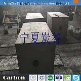 半石墨碳化硅炭磚 渣口打孔炭磚;