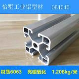 铝型材厂家-国标铝型材-欧标铝型材