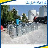 丙烯腈山东淄博现货桶装160kg;