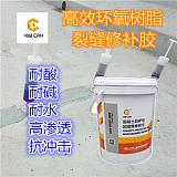 水泥混凝土楼板桥梁墙体裂缝修补胶空鼓环氧树脂灌缝结构胶封缝胶
