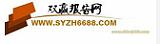 2021-2026年中國橡皮布行業市場需求及發展前景預測報告;