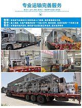 有機化工廢氣處理燃燒裝置RTO 噴漆尾氣處理環保設備;