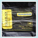 南通色素炭黑供應合成革皮革專用炭黑 濕法干法炭黑生產廠家批發;