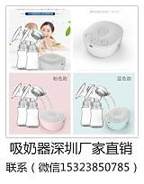 深圳廠家直銷吸奶器英文包裝可出口、質量**價格實惠;