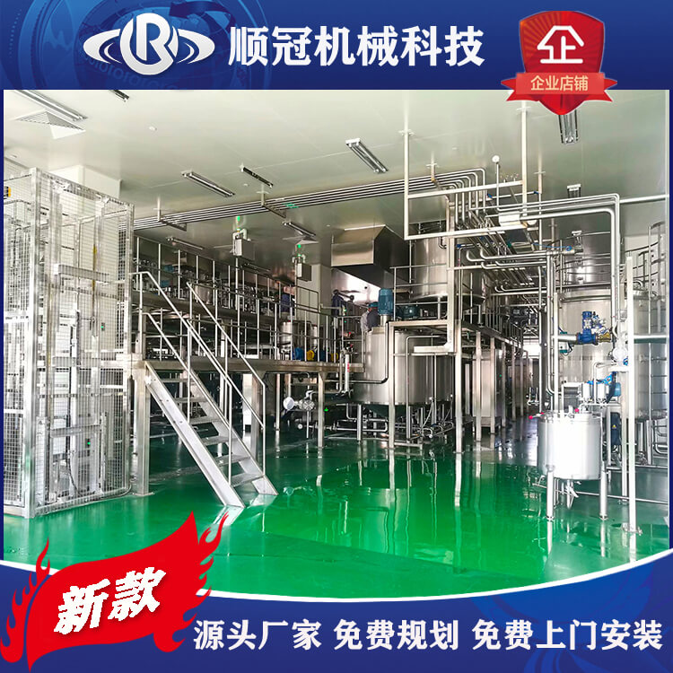 顺冠果汁饮料前处理设备 饮料前处理系统 全自动前处理生产线
