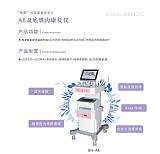 瑞茜A8压力式盆底肌力检测仪;