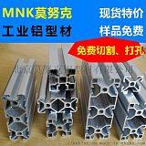 工业框架铝型材-国标铝型材-欧标铝型材-四喜棒