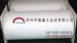 供應Melinex 339白膜,329白色PET薄膜,高阻光亮白PET膜
