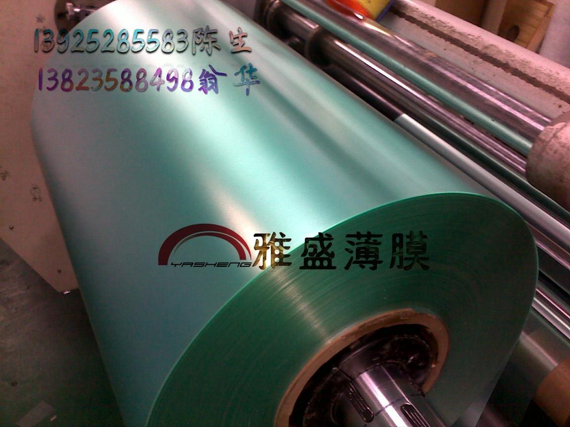 供應韓國Excell 聚酯麥拉PET薄膜