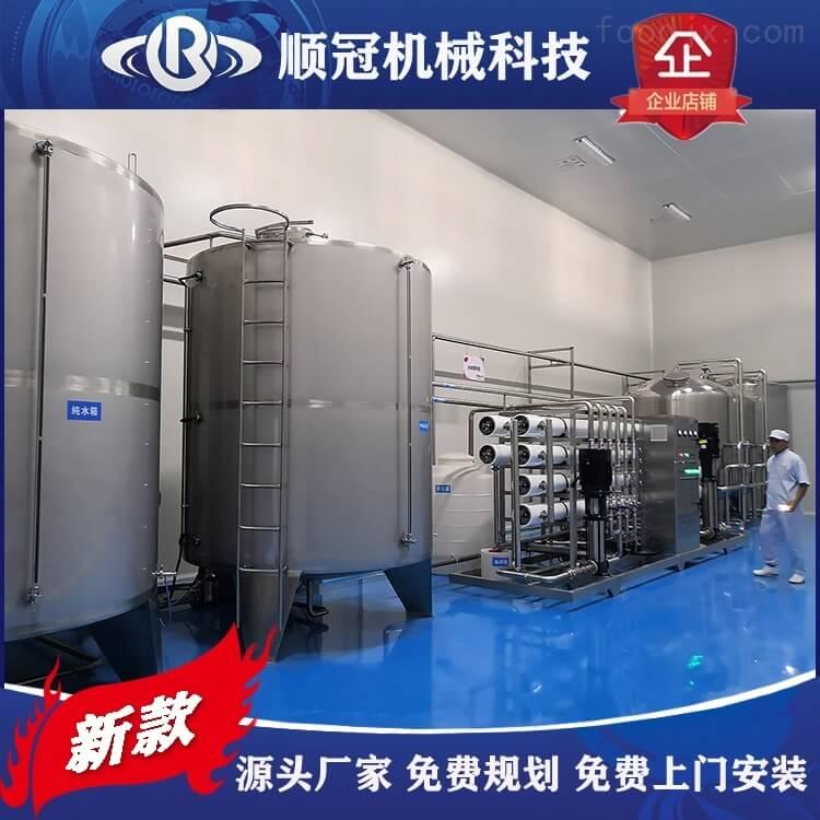 张家港顺冠火龙果饮料生产线 成套饮料果汁前处理设备 饮料调配系统