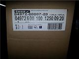 廈門市德莎tesa4972透明薄膜雙面膠帶現貨;