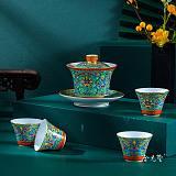 景德镇珐琅彩茶具礼品套装传统特色缠枝莲茶具
