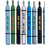 深圳工业气体液氮 二氧化碳 氧气 氩气;