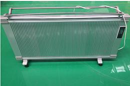 石墨烯養生移動取暖器