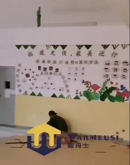 石墨烯養生地暖幼兒園