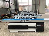 苏州市精密裁板机厂价直销45°木工精密锯板机塑料板切割效率快;