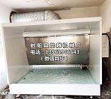 水帘喷漆柜喷漆房水帘机非标定做移动喷漆房涂装净化设备;