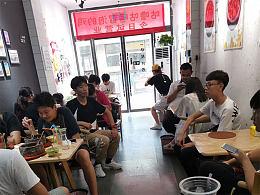 御騰餐飲公司加盟,讓餐飲創業的成功率提升90%
