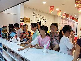 漢堡加盟費,開家漢堡店需要多少錢?
