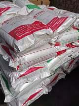 鄭州除硝酸鹽氮樹脂ZXD209地下水除亞硝酸鹽硝酸根樹脂;