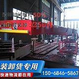米粉定制裝卸輸送機HS94伸縮裝車機;