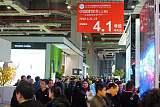 2021年3月24-26日的上海建博会!;
