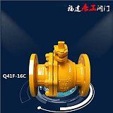 Q41F-16C防火防静电燃气液化气零泄漏球阀福建唐工天然气法兰球阀