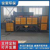 廠家定制催化燃燒一體機 催化燃燒設備;
