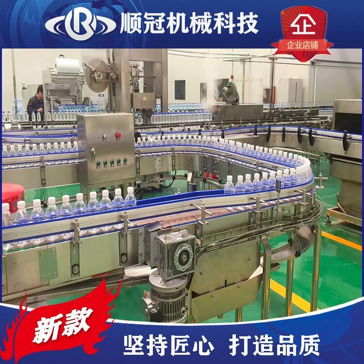矿泉水灌装机厂家 瓶装水生产线设备 小瓶纯净水三合一灌装机
