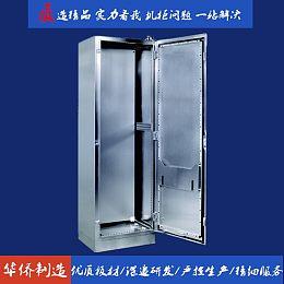 滁州華僑電子仿威圖ES控制柜配電柜