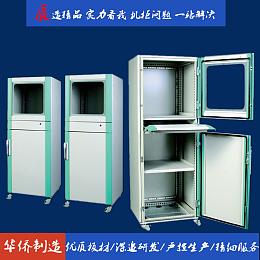 滁州華僑電子PC仿威圖電腦柜配電柜