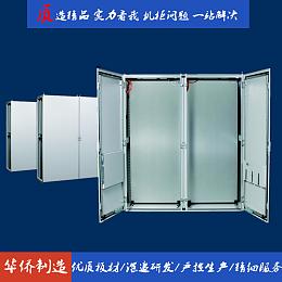 滁州華僑電子仿威圖PS控制柜配電柜