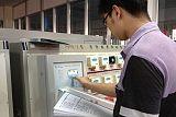 樓宇自動控制設備安裝與維護;