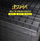 湖南泽睿长沙钢筋网片厂 钢筋网片 水泥防裂网 地暖保温电焊钢丝网;
