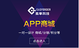 郑州APP软件定制开发
