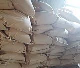 貴州貴陽粉末酒石酸自流平水泥用緩凝劑