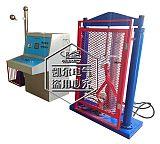 原厂现货 20KN电力安全工器具力学性能试验机;