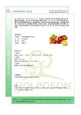 紡織品維生素E整理劑 維生素加工功能面料 納米維生素微膠囊;
