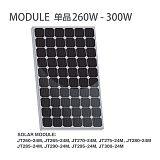 厂家直销晶天光伏组件A级36V300W单晶太阳能发电板家庭用