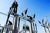 電廠熱力設備運行;
