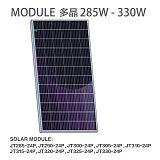 厂家批发晶天太阳能发电板300W多晶硅光伏电池板佛山光伏组件;